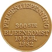 Numismatische Kring Amsterdam – reverse