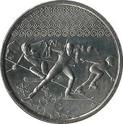 Kremnica Mint Token (Sochi Olympics) – reverse