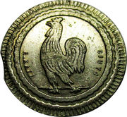 25 Centimes - A Consommer (Rooster) – obverse