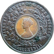 1 Crown - Victoria (Model) – obverse