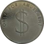 Amusement Token - Brabo-Harry Levy – reverse