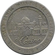 1 Dollar Gaming Token - El Casino (Freeport, Grand Bahama Island) – obverse