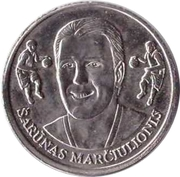 Official Lithuanian Basketball Players Medal Collection (Šarūnas Marčiulionis) – obverse