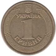 1 Hryvnia (Bohdan Khmelnytsky) – obverse