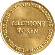 20 Shillings Telephone Token - Uganda Posts – obverse