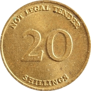 20 Shillings Telephone Token - Uganda Posts – reverse