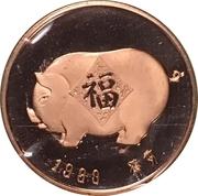 Proof Coin Set Token – obverse