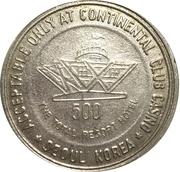 Casino Token - Continental Club Casino – reverse