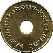 Car Wash Token - Waschcenter Fehring – reverse