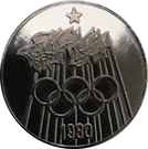 Official Medal - Moscow Olympic – reverse