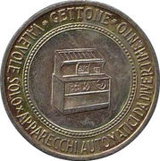 Jukebox Token - Gettone Apparecchi Elettrici (Lauro-Maresi, Verona) – reverse