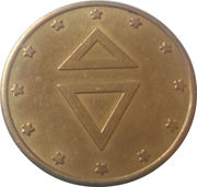 Token - Gettone (26 mm) – reverse