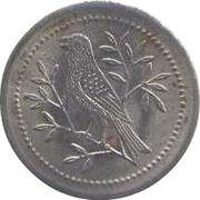 2 Mark (Spielgeld; with bird) – obverse