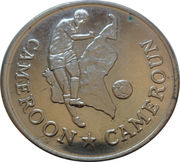 Token - FIFA World Cup 1990 (Cameroon) – obverse