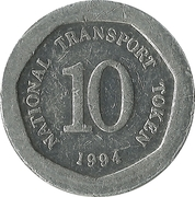 10 Pence -  National Transport Token (Aries) – reverse