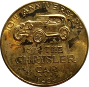 Token - Chrysler Car 10th Anniversary 1924-1934 - Century of Progress – reverse
