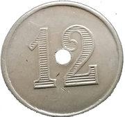 12 Centimes - Samenwerkende Maascchappij (Gent) – reverse