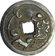 Charm Token - Zhou Yuan Tong Bao – reverse