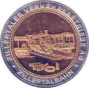 Token - 100 Jahre Zillertalbahn – reverse