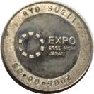 Token - Expo 2005 – reverse