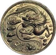 Souvenir Medal - Dragon – obverse