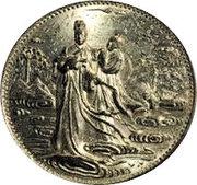 Souvenir Medal - Goddess – obverse