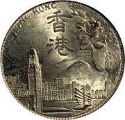Souvenir Medal - Goddess – reverse