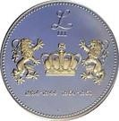 Token - Roi des Belges (Leopold III) – reverse