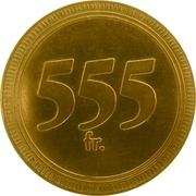 Token - 555 / Y632 – reverse