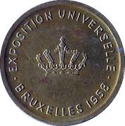 Token - Exposition universelle de Bruxelles (Manneken-Pis) – reverse