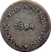 Token - Expo 1894 Antwerp (Wyck Ovd Antwerpen) – reverse