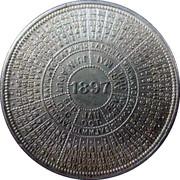 Token - Brussels International Exposition 1897 – reverse