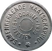 10 Centimes - Samenwerkende Maascchappij (Gent) – obverse