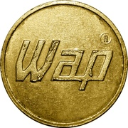 Car Wash Token - Wap (21 mm) – reverse