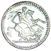 New Year Token (Type of Sovereign of George V) – reverse