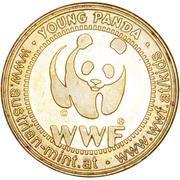 Token - WWF for kids (Golden Eagle) – reverse