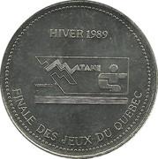 2 Dollars - Matane, Quebec – reverse