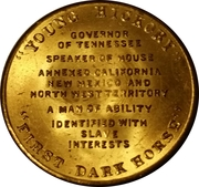 Token - James K. Polk (Scovill) – reverse