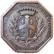 Jeton de notaire de l'Arrondissement de Châlons-Sur-Marne – reverse