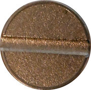 Car Wash Token - MTM Hydro Kaster (type 1) – reverse
