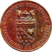 Shell Oil Token - Provincial Arms and Flowers (Northwest territories) – reverse