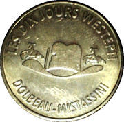 Token - 30th Anniversary of the 10-day western Dolbeau-Mistassini – reverse