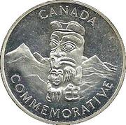 Token - Canada Commemorative (British Columbia) – reverse