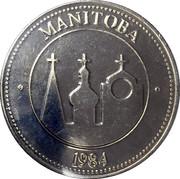 Token - Ioannes Paulus II (Manitoba) – reverse