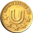 Token - Universiade Tokyo 1967 – reverse