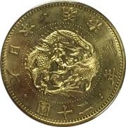 Token - 125th Anniversary of Yen – obverse