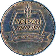 Token - Molson – obverse