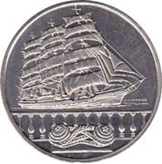"5 Florijn - Sail Amsterdam 2000 (""Kruzenshtern"") – obverse"