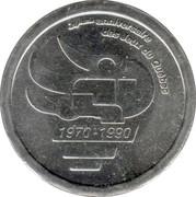 2 Dollars - Canadian Tire (20e anniversaire des Jeux du Québec) – obverse