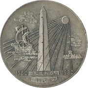 Token - Buenos Aires 1580-1980 (Anniversary 400 years) – obverse